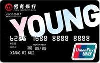 招行Young卡