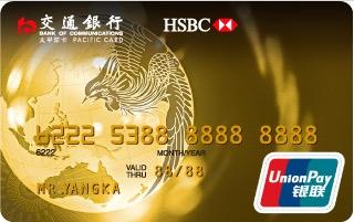 交通银行标准金卡