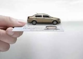 异地购车能贷款吗