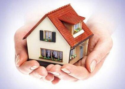 哪几种房子不可用于房产抵押贷款