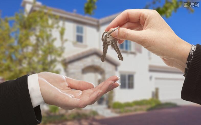 二手房抵押贷款流程介绍