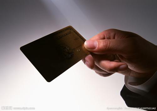 如何提高信用卡下卡几率和额度