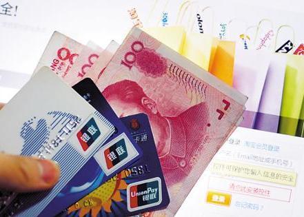 临时钱紧,信用卡是分期还是最低划算?