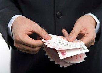 个人信用小额贷款需要满足什么条件?