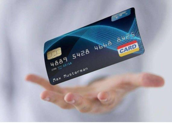 如果你缺钱,那就办张信用卡吧!