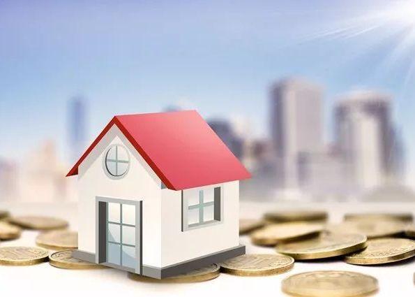 亲身经历告诉你,贷款买房都要注意啥?