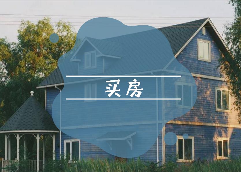 天津公积金异地贷款,抢人,更是抢市场