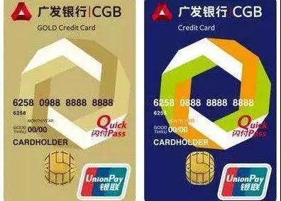 广发信用卡各等级怎么选择搭配?